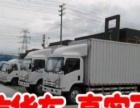 青岛解放悍威 2015年上牌-诚信收购二手货车