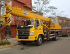 莆田货车吊车叉车随车吊大小出租搬厂设备搬迁起重装卸