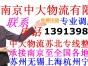 南京中大物流主要线路是哪些 是苏北地区价格最低的天天发车