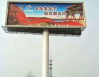 围挡、大型广告牌制作