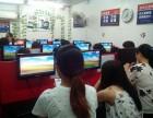 广州附近哪里有电脑培训来山木培训专业老师教你零基础学