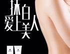 满婷雪肌修护身体乳有什么功效?真的可以变白吗?