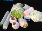 龙口同祥水果网套机设备环保珍珠棉网机械
