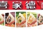 喜家德水饺加盟利润是多少