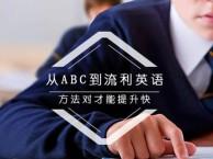 深圳日常英语培训学校,龙华英语培训哪个好,外教英语班