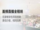 重庆中级会计职称,会计初级,会计实操培训班