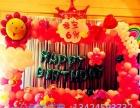 儿童节生日气球派对布置婚礼气球布置儿童满月气球布置