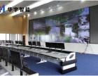 弱电智能化远程监控系统全市上门服务