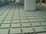吉林網絡地板網絡地板廠家防靜電地板