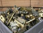 杏林废品回收商-灌口废铝回收公司