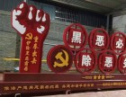 深圳福田中州大厦背景墙丨文化墙丨广告字丨招牌字制作优质供应商