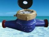 防滴漏水表 浪花水表