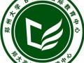 学历教育即将改革!2017年春季郑州大学网络教育火热报名中