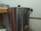 40L不锈钢汤桶