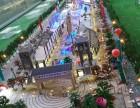 东莞樟木头小户型一二十平米总价45万左右的商业步行街新商铺