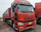 专业销售新旧货车 二手货车 我们更专业,江西梓亭汽运有限公司