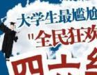 青岛英语培训机构哪家好,法律英语培训班费用