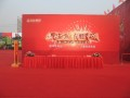北京舞台出租 背景板搭建,北京桌椅出租,餐具出租租赁