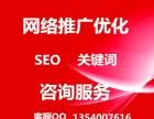 商品营销宣传 手工代发 网站网络广告信息发布