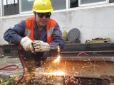 深圳市怎么办理建筑焊工证几个月可以拿证书
