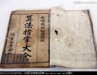 北京回收旧书教你怎么处理家中的闲置二手旧书
