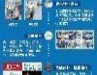 【深圳小手环保科技公司】0加盟费用/免费培训/