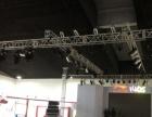 承接各种年会庆典舞台搭建LED大屏