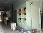 中山大道棠东东路御富科贸园315平方写字楼出租御富科贸园