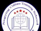 2018年国家公务员考试培训