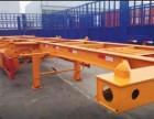 20英尺40英尺集装箱骨架运输半挂车 梁山厂家直销