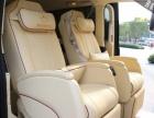 温州多款豪华商务车房车的座椅详细解说
