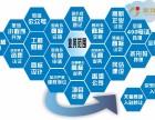 武汉金玖玖商标注册企业代账公司注册专业代办