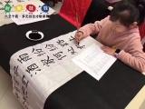 中华传统文化国粹书法