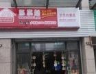 千元创业增收快,来淘宝服务站