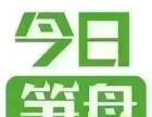 荣兴广场 高端写字楼 办公装修 有多套可选择
