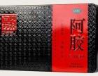 新闻在线 广州中药材回收 高价回收海参高价回收东阿阿胶