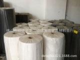 【德涛海】专业生产新料白色A3级无纺布,厂家直销