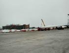 湘潭九华工业园4000平米标准厂房出租