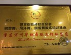 重庆舞蹈培训艺术学校