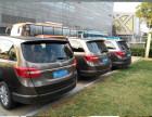 温州到丽水包车 商务车 别克 奔驰 旅游 机场接送 商务用车