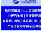 溧水上元教育人力资源管理实操培训班