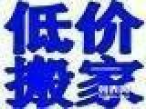 龙泉,十陵,西河,幸福搬家公司,专业空调移机