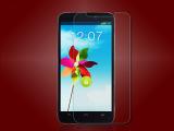 保尔正品中兴n5钢化玻璃膜 N5高清防刮 防爆膜 手机钢化玻璃膜