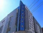 地理位置极好的写字楼11层朝南和美朝北体彩商业中心