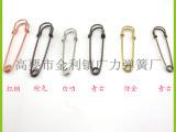 供应仿金电镀异型 曲型圆形别针安全别针扣针 箱包饰品 五金饰品