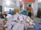 东莞网购散货到印尼跨境COD小包电商专线仓储配送