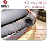 厂家直销超耐磨喷砂胶管 夹布喷砂胶管
