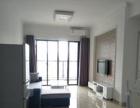 天虹,高档小区英之皇中心,3室2厅整租,全新家电