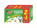 批发电蚊香液加1器+2液 80晚晚超值套装清香型 驱蚊灭蚊 可贴