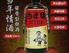 贵州仁怀市鼎源酒业白酒招商加盟